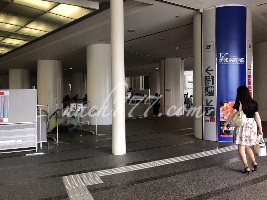 愛知県芸術劇場外観