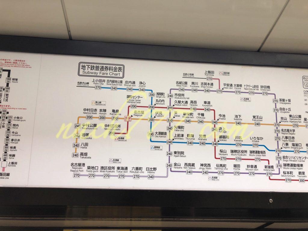 地下鉄東山線
