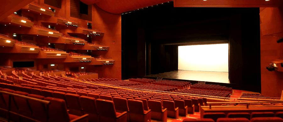 愛知県芸術劇場大ホール