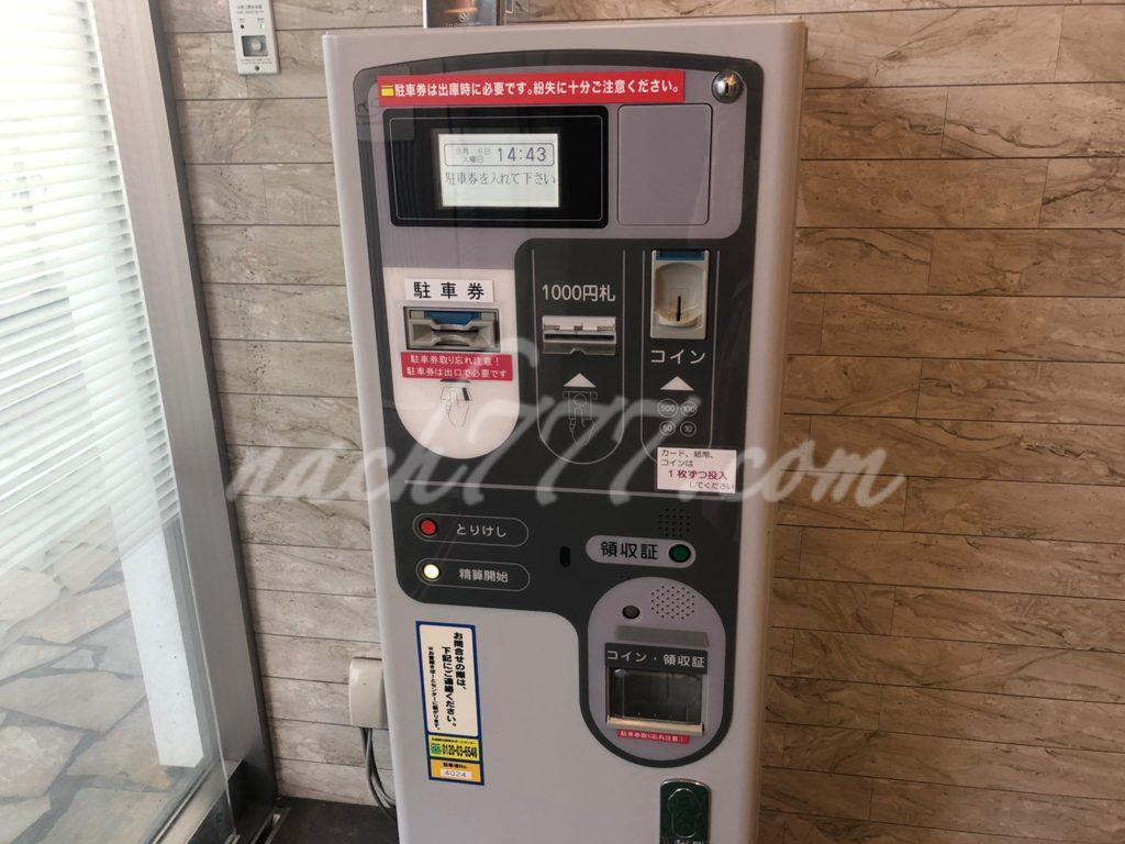 ビオラ田町駐車場の精算機