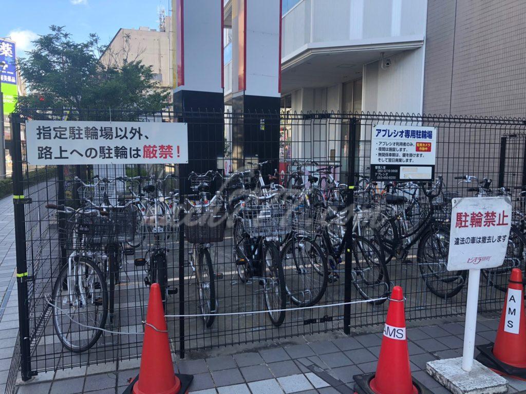アプレシオ浜松ビオラ田町店の駐輪場