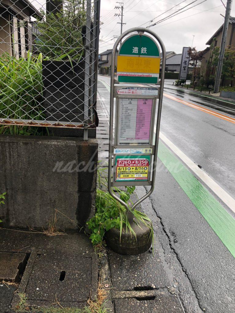 ポエータ入野店のバス停