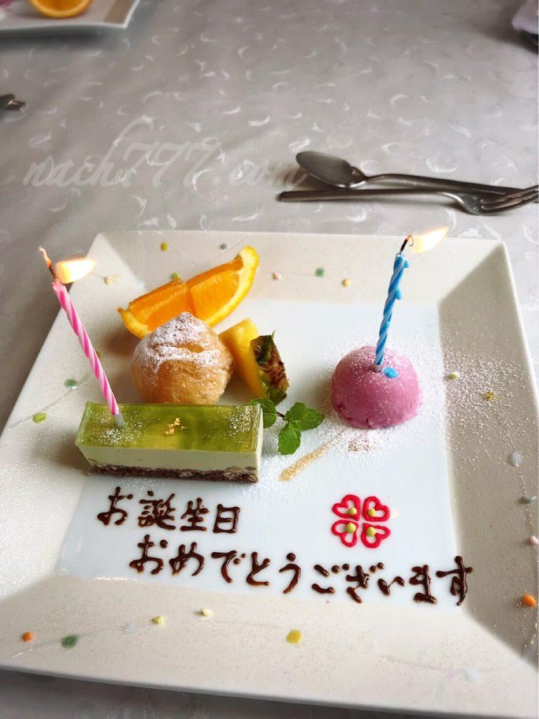 食楽工房 記念日のデザートプレートメッセージ