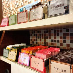 アプレシオ浜松ビオラ田町店