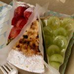キルフェボン浜松のフルールタルトケーキ