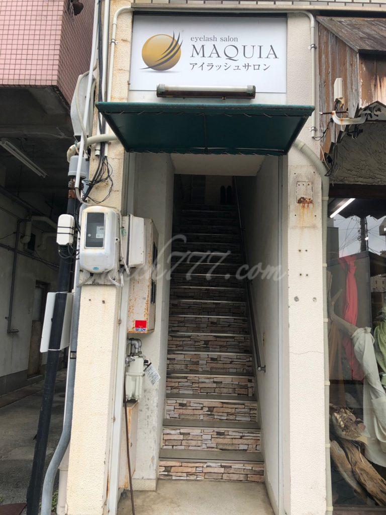 MAQUIA浜松店の入り口