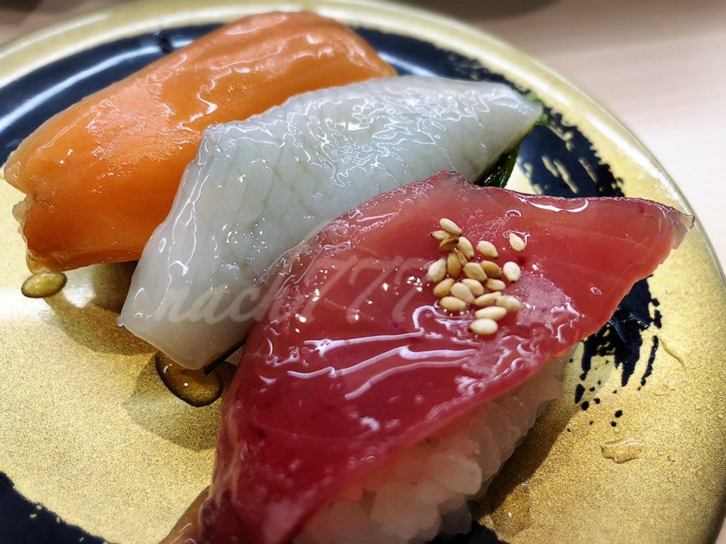 はま寿司 漬け三種盛り