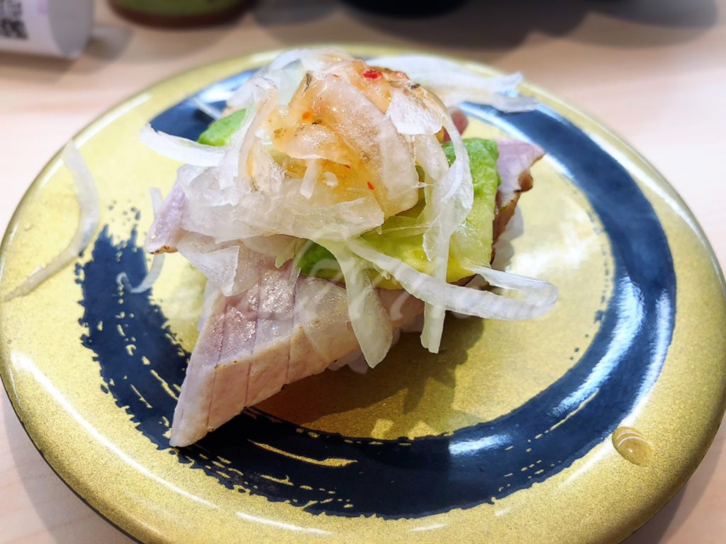 はま寿司 炙りまぐろアボカドカルパッチョ