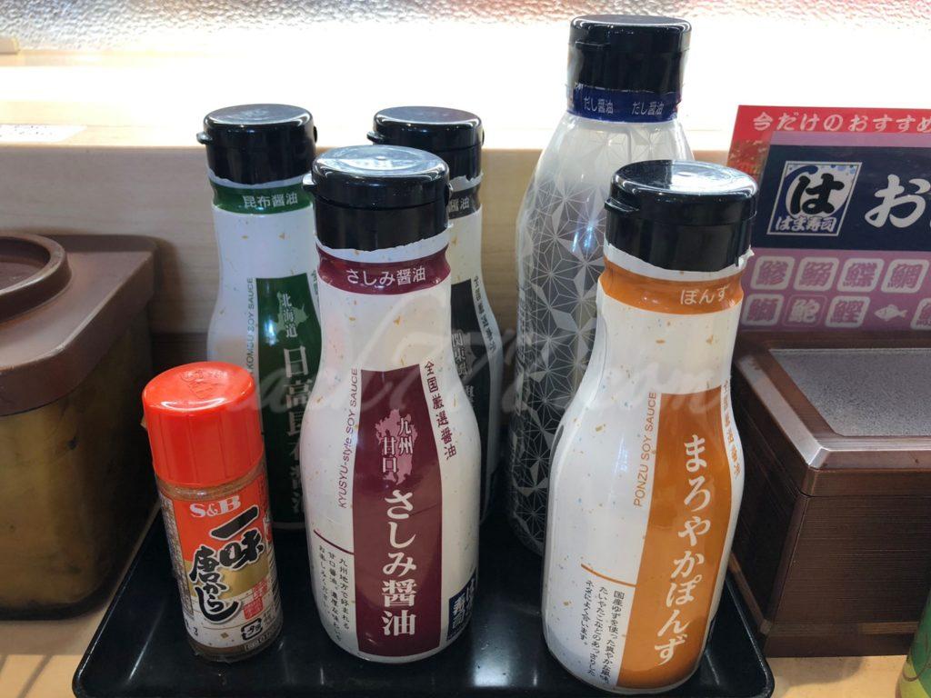 はま寿司の調味料たち