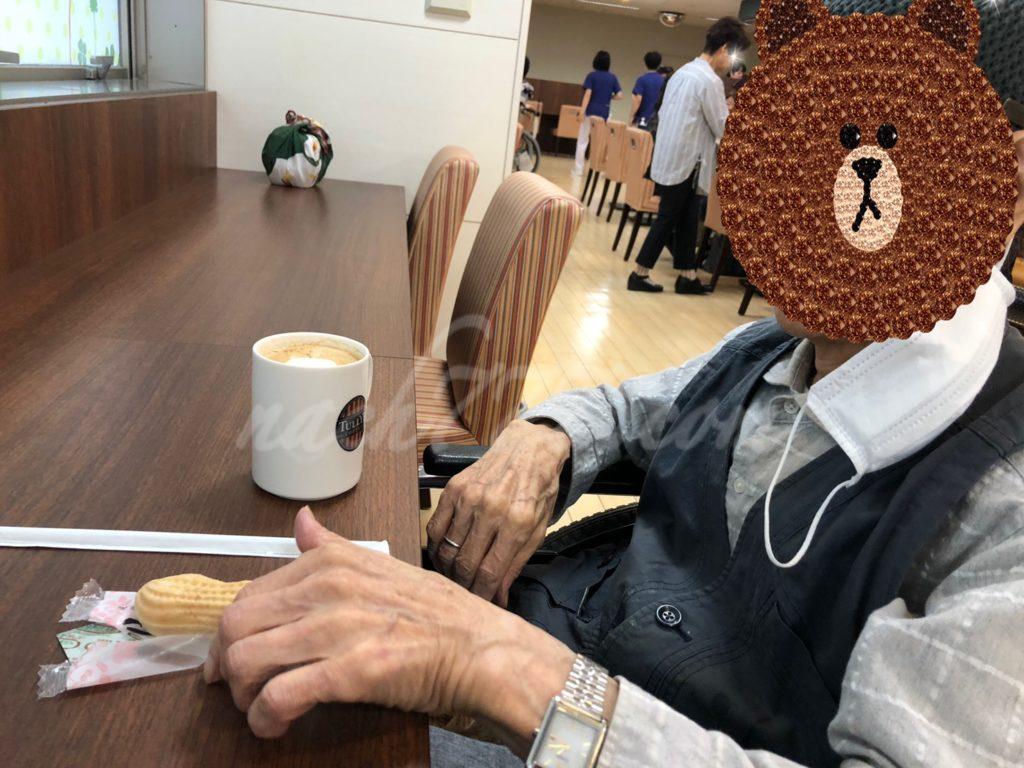 聖隷病院でじーじとお茶
